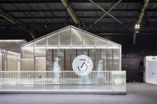 Zero One Tech Festival booth of a translucent home that features smart furniture