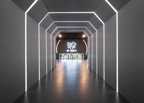 Zero One Tech Festival entryway
