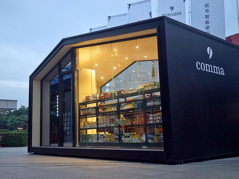 Exterior of a larger Comma Convenience Store