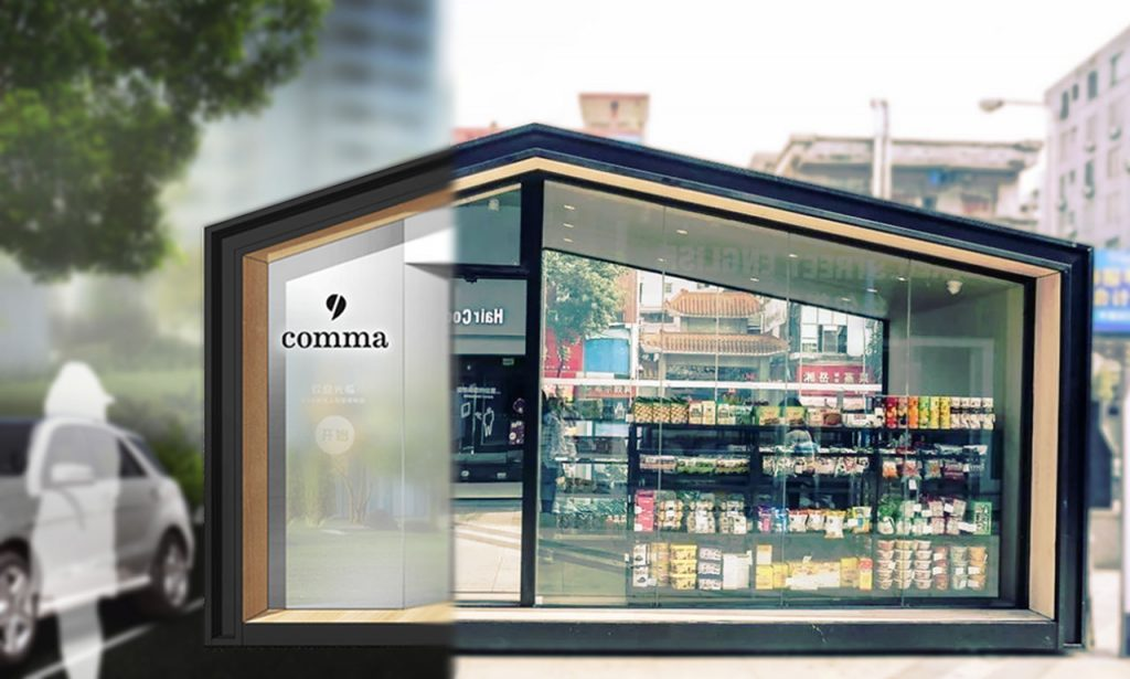 Exterior of Comma Convenience Store